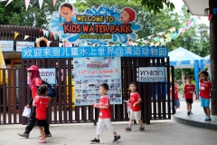 Zoo water Park with Group A (ECC)-5417