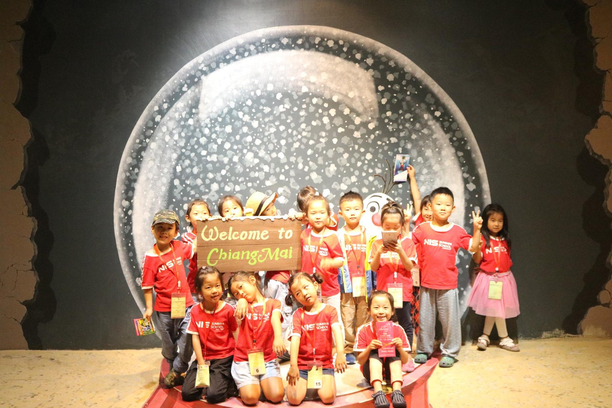 NIS-Summer-School-2019-Day-24-Kiddy-Land-91